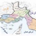 اتصال استان فارس به خلیج فارس